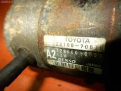 Стартер Toyota Mark ii GX100 1G-FE Фото 4