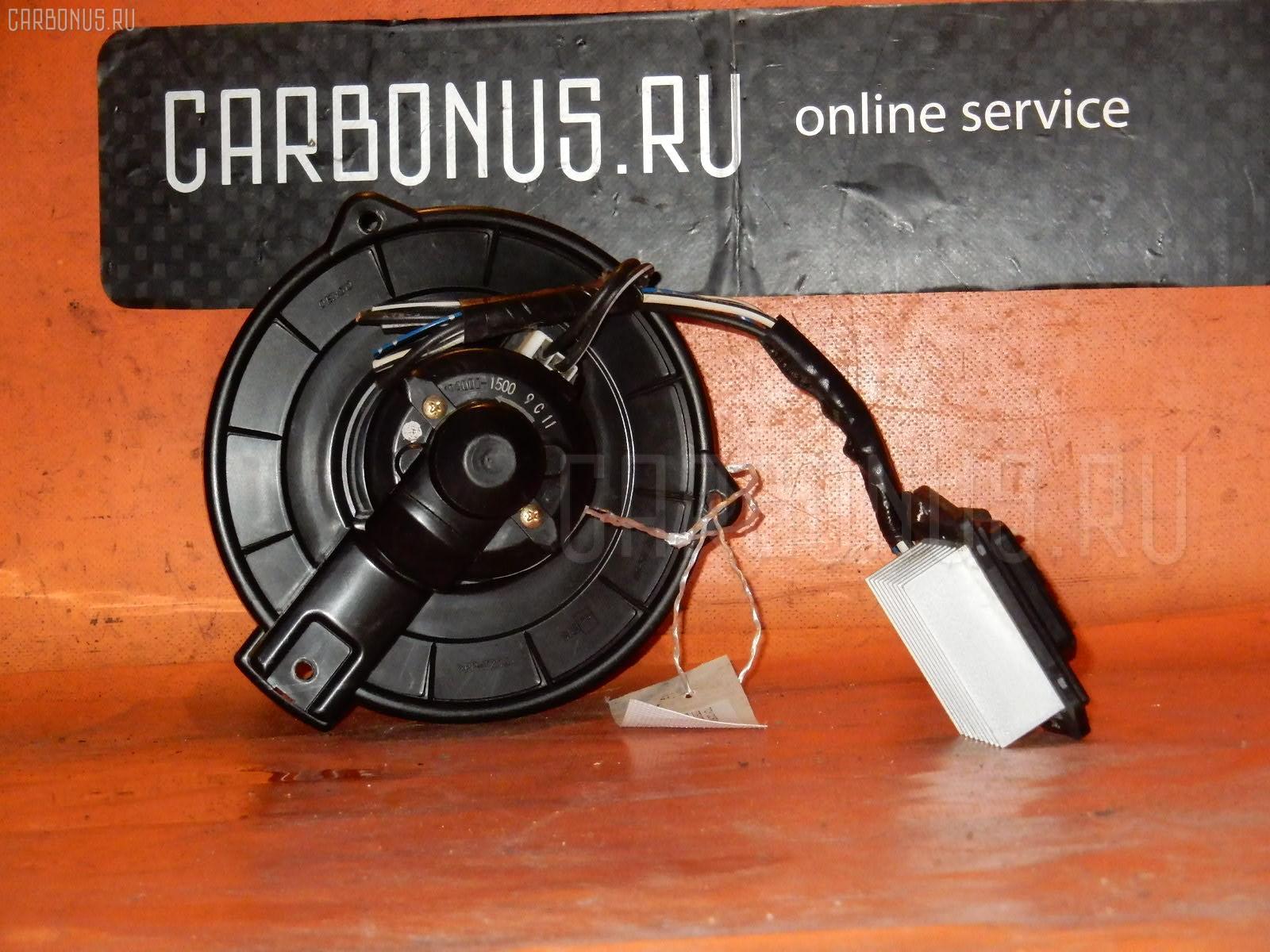 Мотор печки TOYOTA COROLLA SPACIO ZZE122N Фото 1