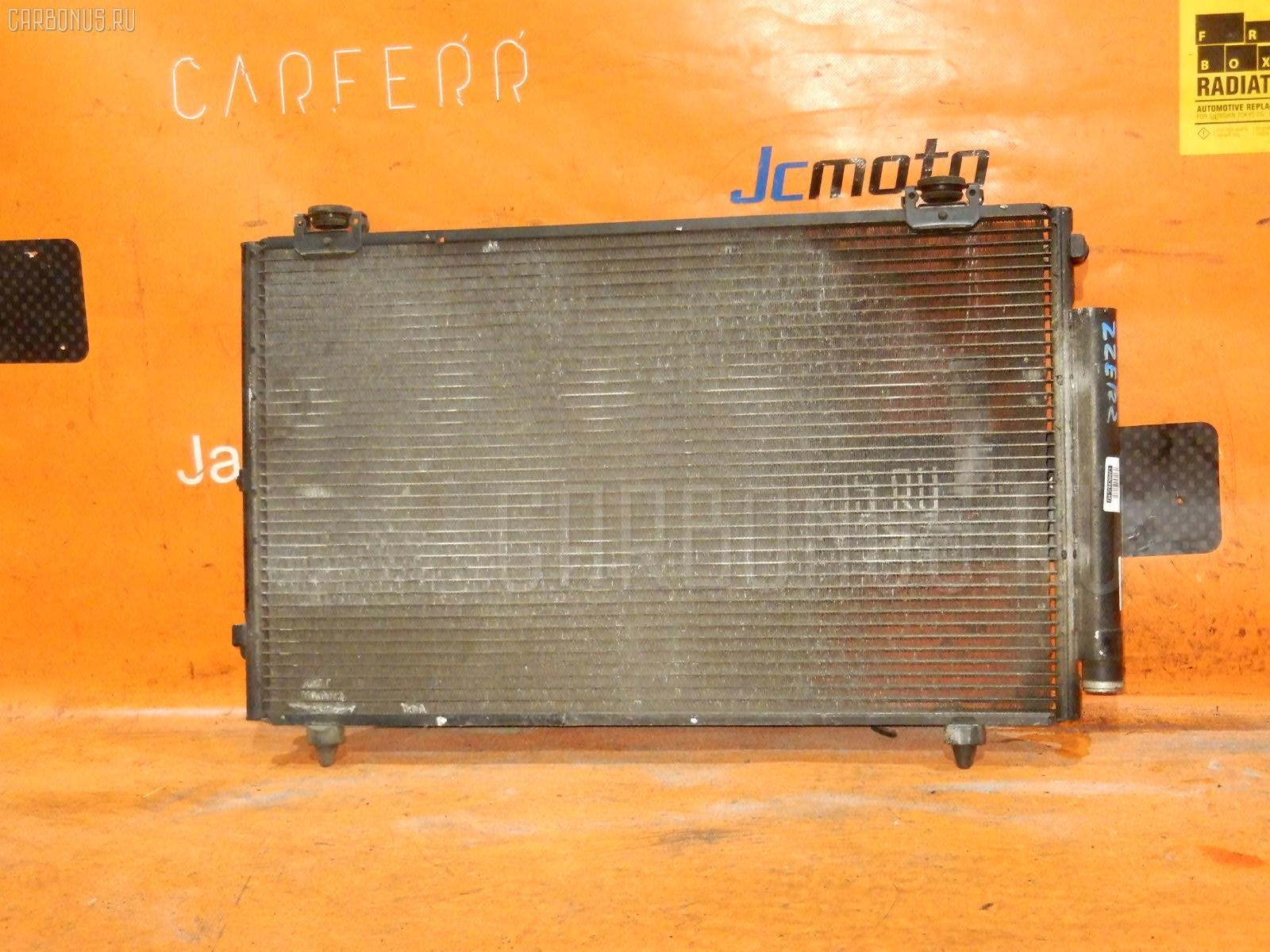 Радиатор кондиционера TOYOTA COROLLA SPACIO ZZE122N 1ZZ-FE Фото 4