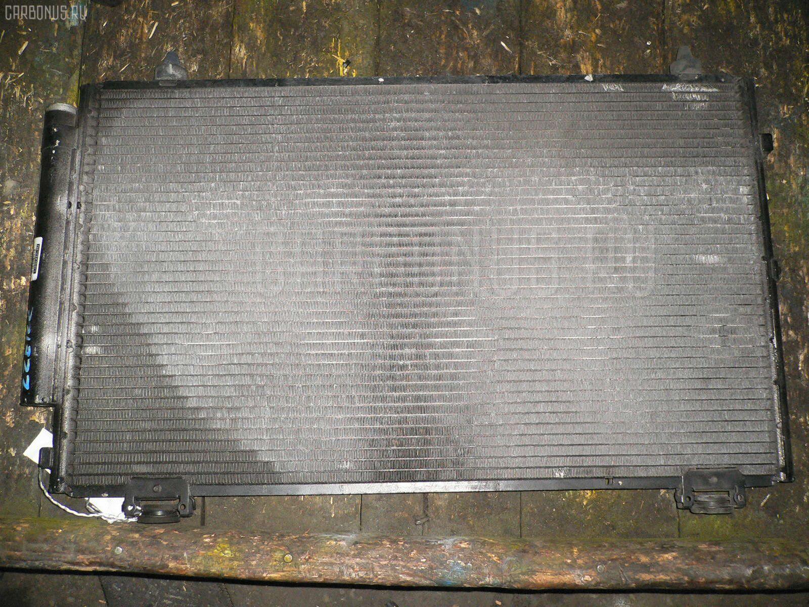 Радиатор кондиционера Toyota Corolla spacio ZZE122N 1ZZ-FE Фото 1