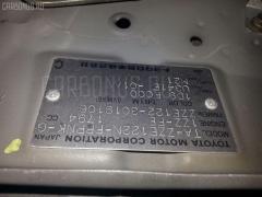 Подкрылок Toyota Corolla spacio ZZE122N 1ZZ-FE Фото 2