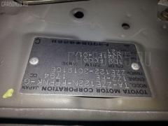 Защита двигателя TOYOTA COROLLA SPACIO ZZE122N 1ZZ-FE Фото 2