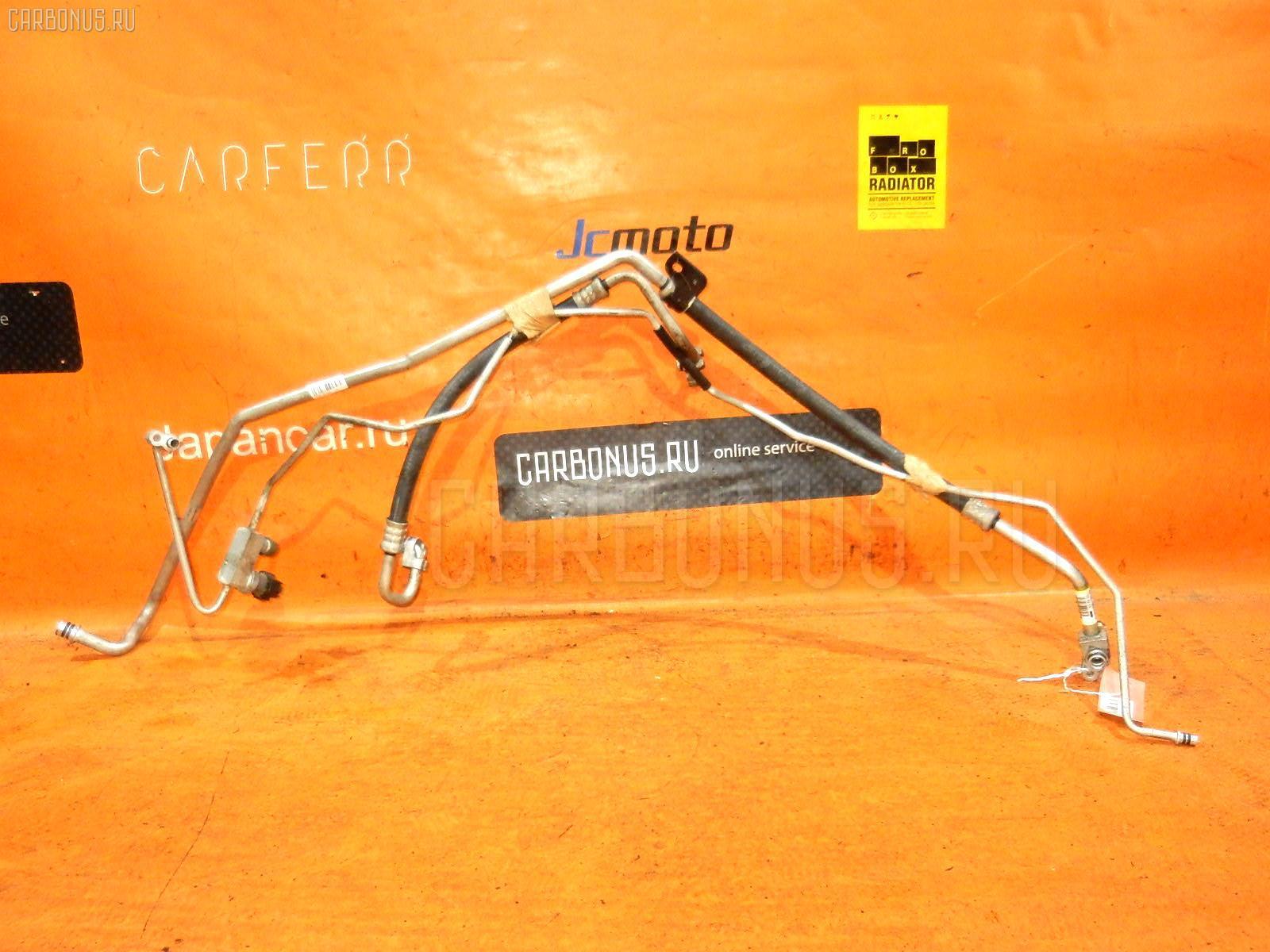 Шланг кондиционера TOYOTA COROLLA SPACIO ZZE122N 1ZZ-FE Фото 2