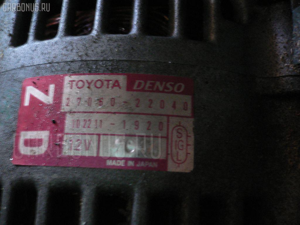 Генератор TOYOTA COROLLA SPACIO ZZE122N 1ZZ-FE Фото 3