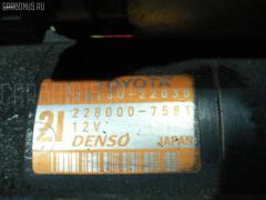 Стартер Toyota Corolla spacio ZZE122N 1ZZ-FE Фото 4