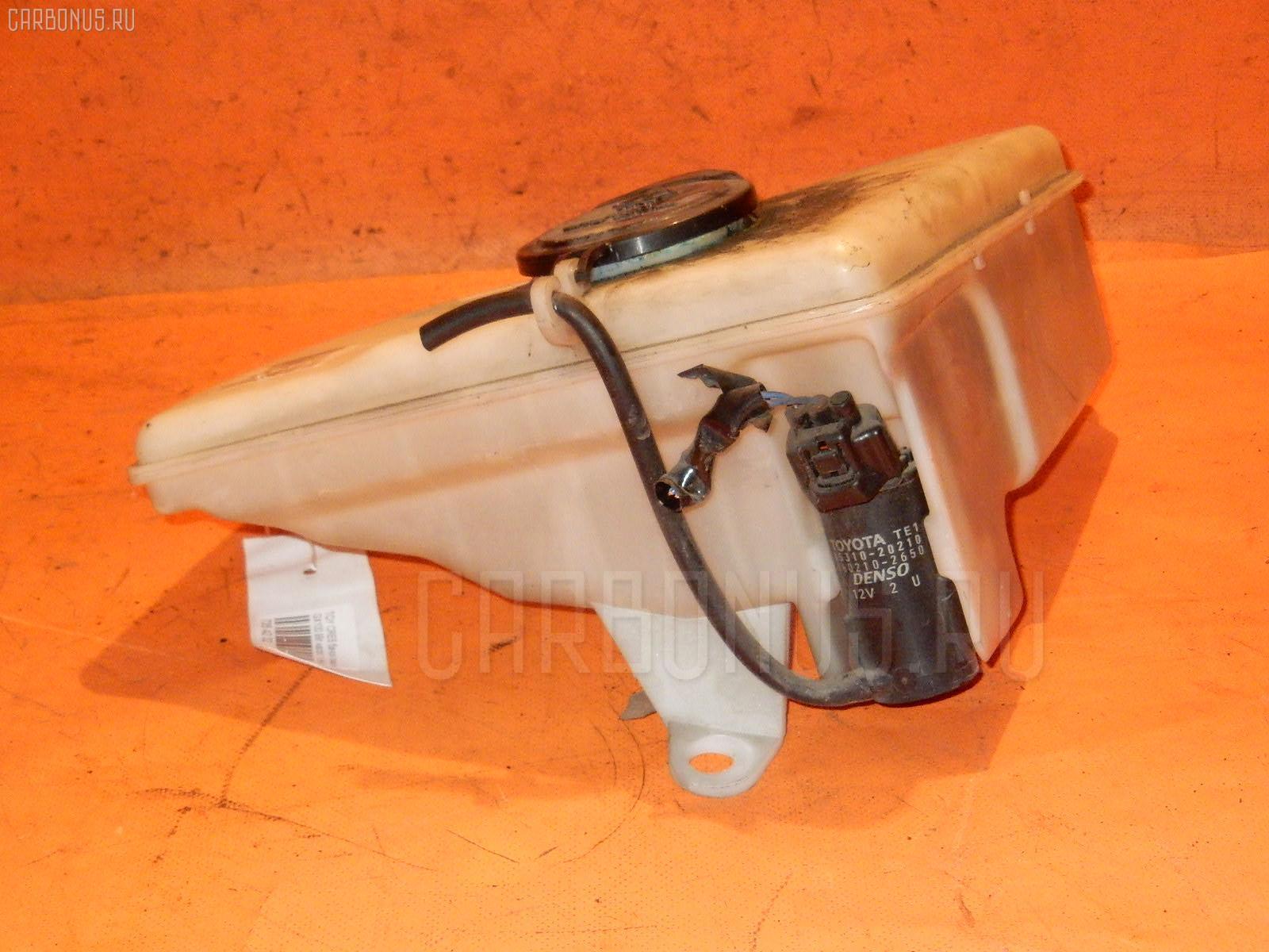 Бачок омывателя TOYOTA CRESTA GX100 Фото 1