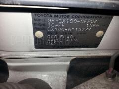 Бачок омывателя Toyota Cresta GX100 Фото 4