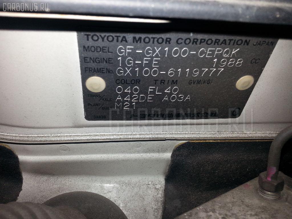 Тормозные колодки TOYOTA CRESTA GX100 1G-FE Фото 3