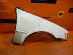 Крыло переднее Toyota Cresta GX100 Фото 1