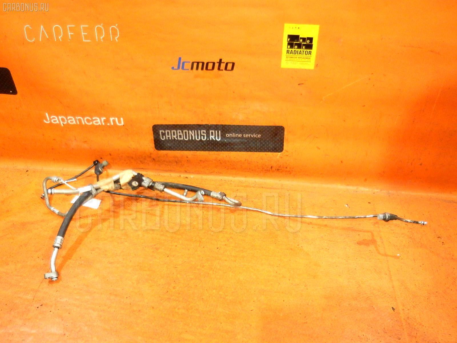 Шланг кондиционера Toyota Cresta GX100 1G-FE Фото 1