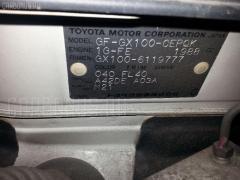 Мотор печки TOYOTA CRESTA GX100 Фото 4