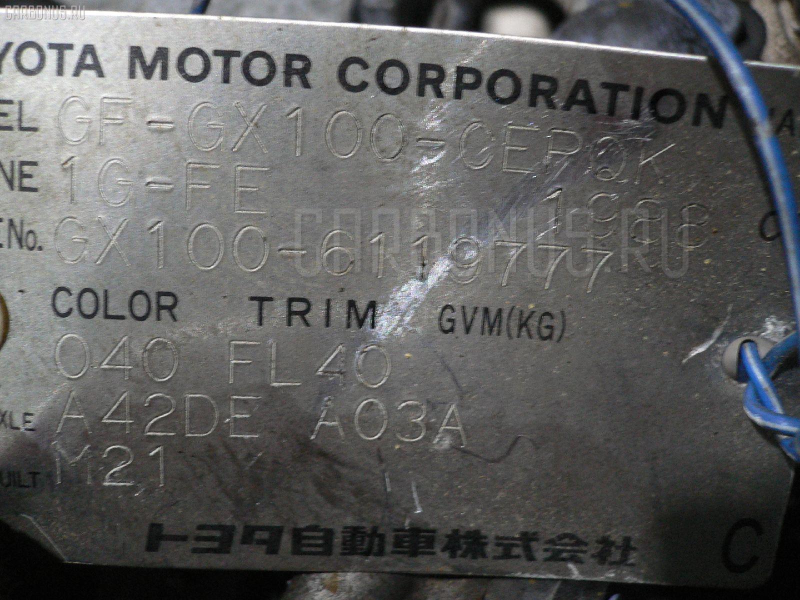 Двигатель TOYOTA CRESTA GX100 1G-FE. Фото 1
