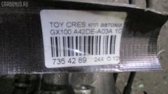 КПП автоматическая Toyota Cresta GX100 1G-FE Фото 16