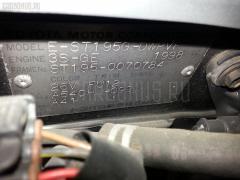 Мотор привода дворников Toyota Caldina ST195G Фото 2