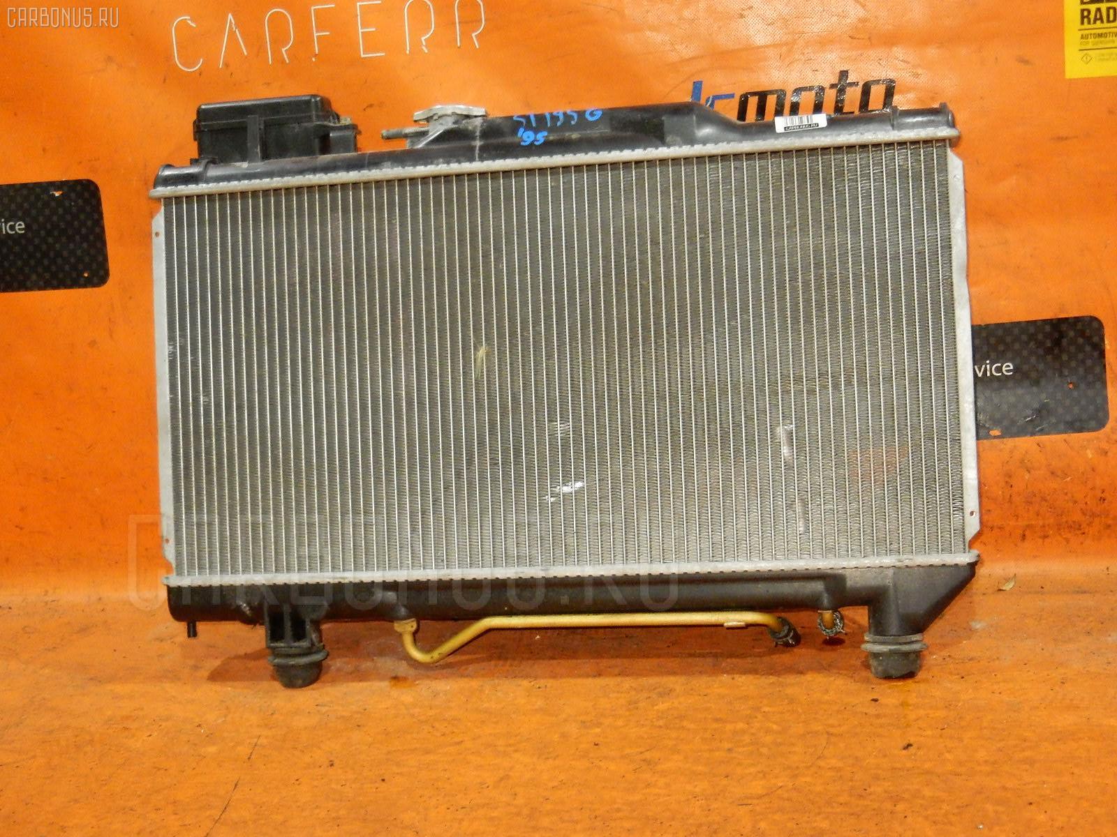 Радиатор ДВС TOYOTA CALDINA ST195G 3S-GE. Фото 5