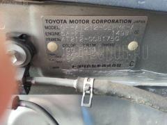 Корпус воздушного фильтра Toyota Carina AT212 5A-FE Фото 3
