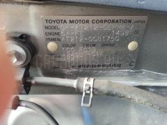 Консоль магнитофона Toyota Carina AT212 Фото 4