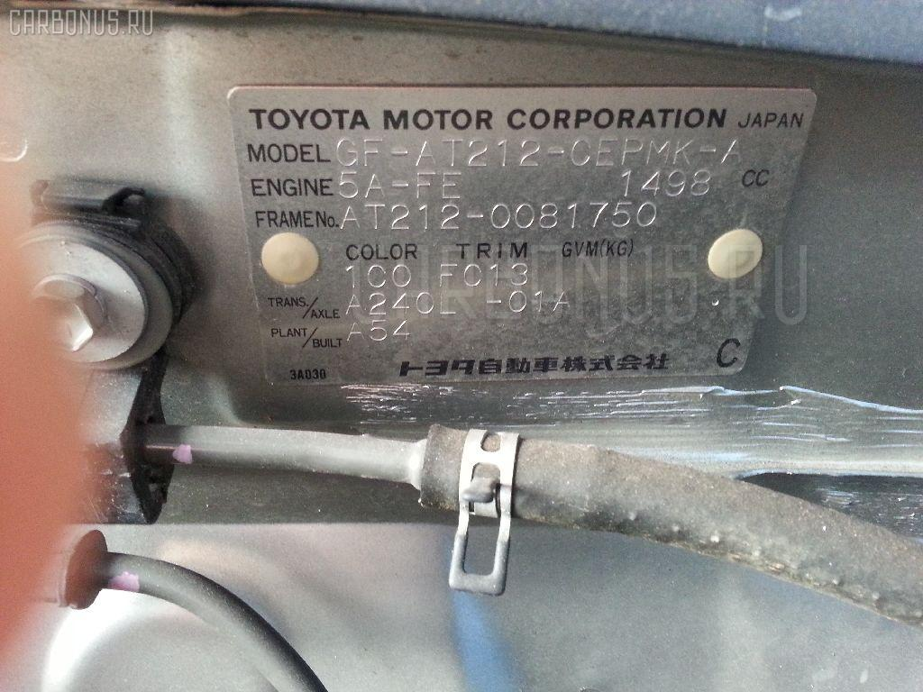 Главный тормозной цилиндр TOYOTA CARINA AT212 5A-FE Фото 3