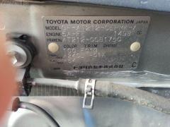 Подушка двигателя TOYOTA CARINA AT212 5A-FE Фото 4
