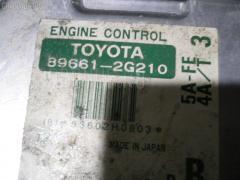 Двигатель Toyota Carina AT212 5A-FE Фото 7