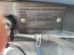Генератор Toyota Carina AT212 5A-FE Фото 6