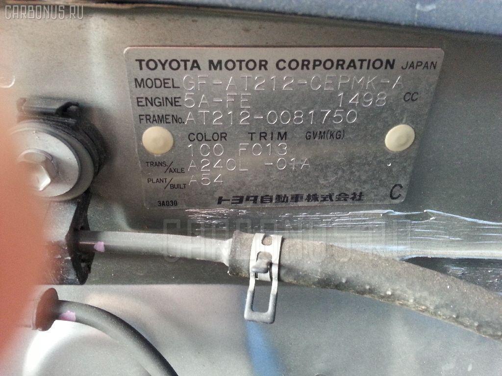 Компрессор кондиционера TOYOTA CARINA AT212 5A-FE Фото 5