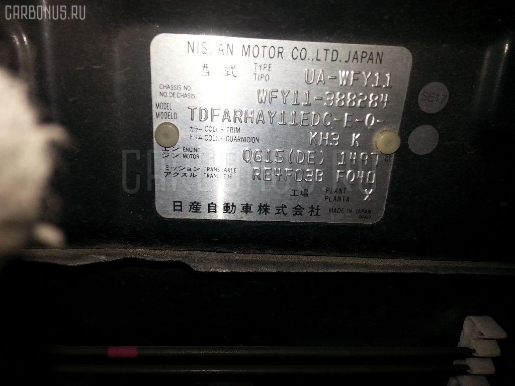 Шланг кондиционера NISSAN WINGROAD WFY11 QG15-DE Фото 2
