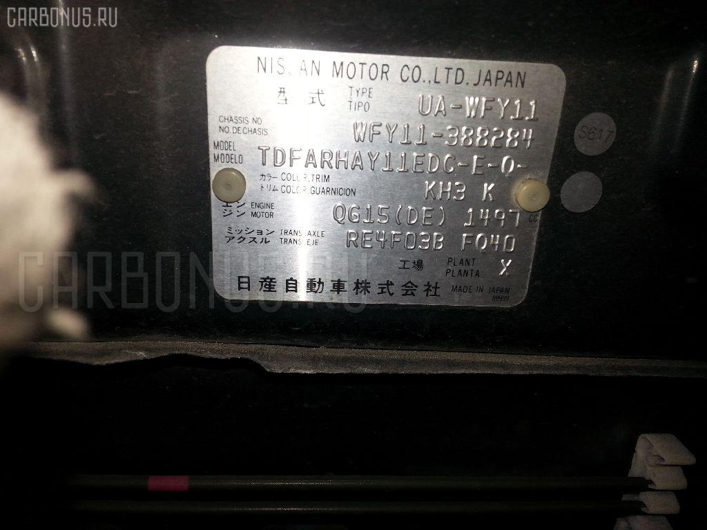 Главный тормозной цилиндр NISSAN WINGROAD WFY11 QG15DE Фото 3