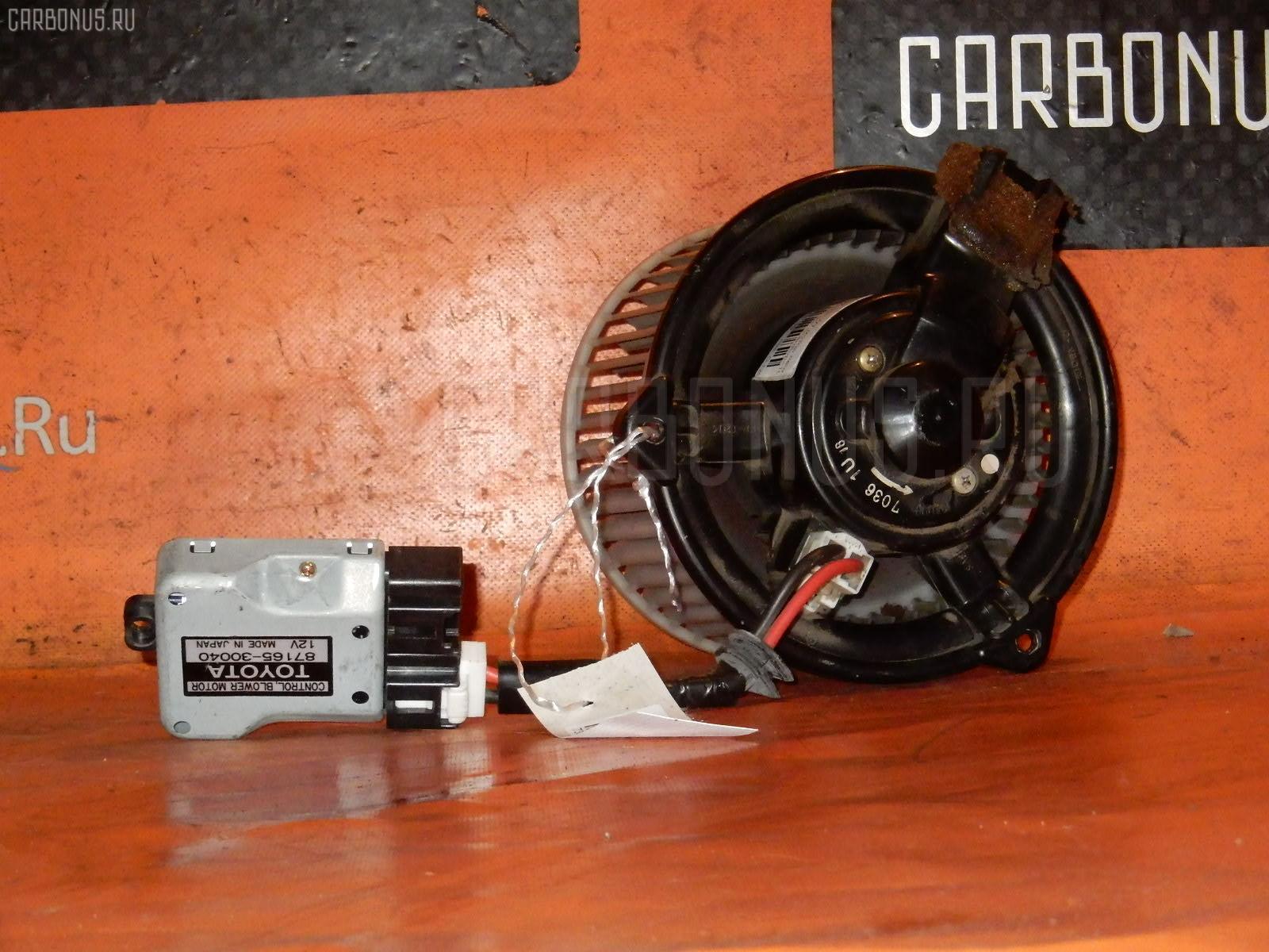 Мотор печки TOYOTA CROWN JZS155 Фото 1