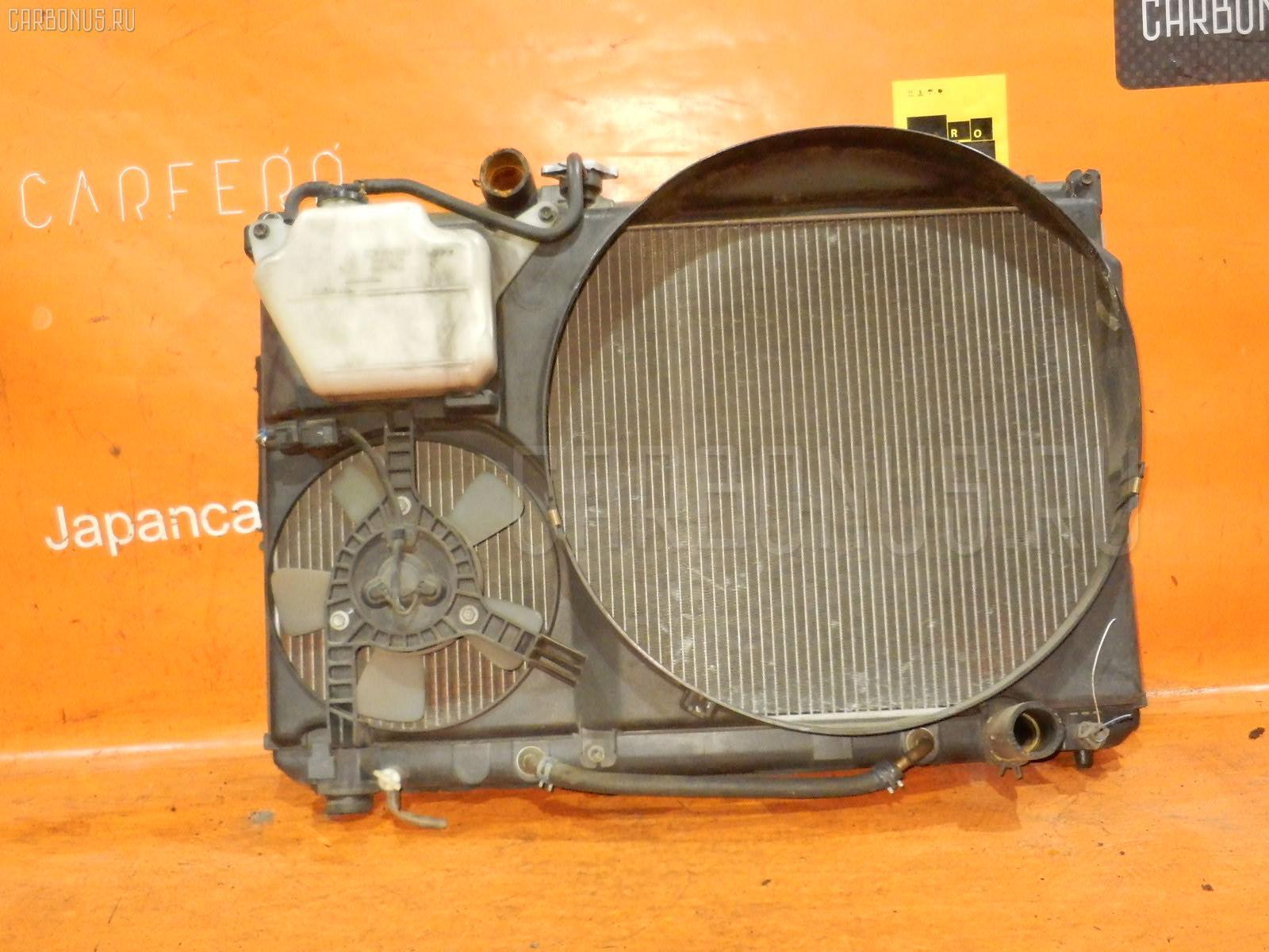 Радиатор ДВС Toyota Crown JZS155 2JZ-GE Фото 1