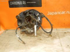 Ступица Toyota Crown JZS155 2JZ-GE Фото 1