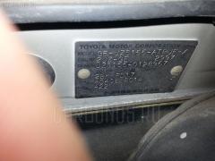 Стабилизатор Toyota Crown JZS155 Фото 2