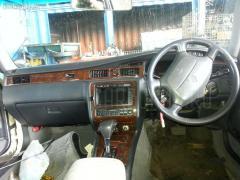 Тяга реактивная Toyota Crown JZS155 Фото 5