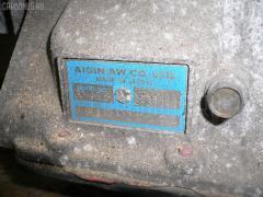 КПП автоматическая TOYOTA CROWN JZS155 2JZ-GE Фото 14