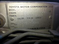 Блок предохранителей Toyota Ipsum SXM10G 3S-FE Фото 3