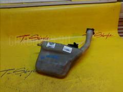 Бачок расширительный TOYOTA IPSUM SXM10G 3S-FE Фото 3