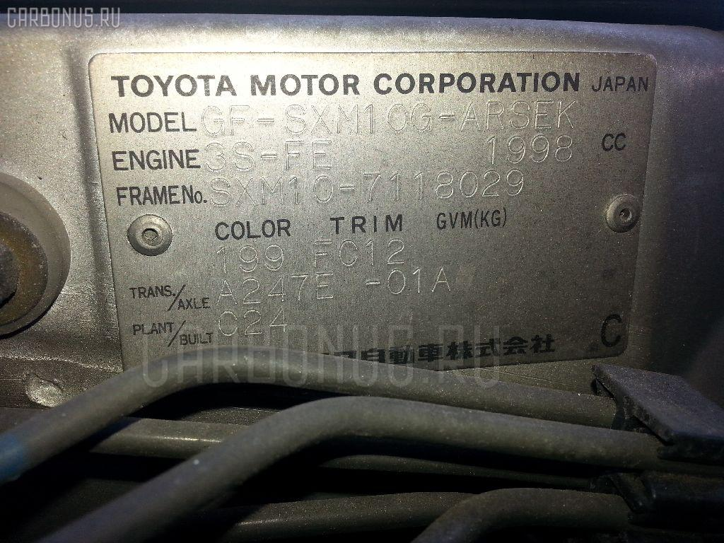 Консоль магнитофона TOYOTA IPSUM SXM10G Фото 4