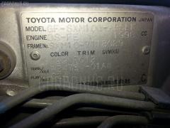 Планка задняя Toyota Ipsum SXM10G Фото 3