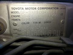 Зеркало двери боковой Toyota Ipsum SXM10G Фото 4