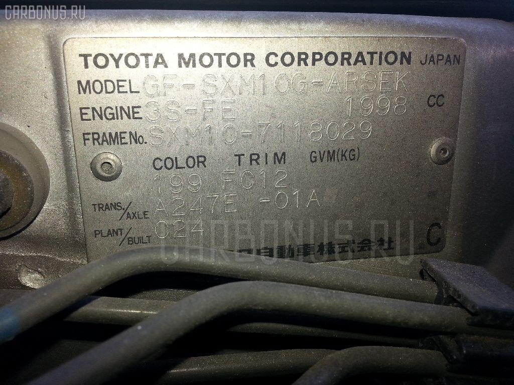 Привод TOYOTA IPSUM SXM10G 3S-FE Фото 3