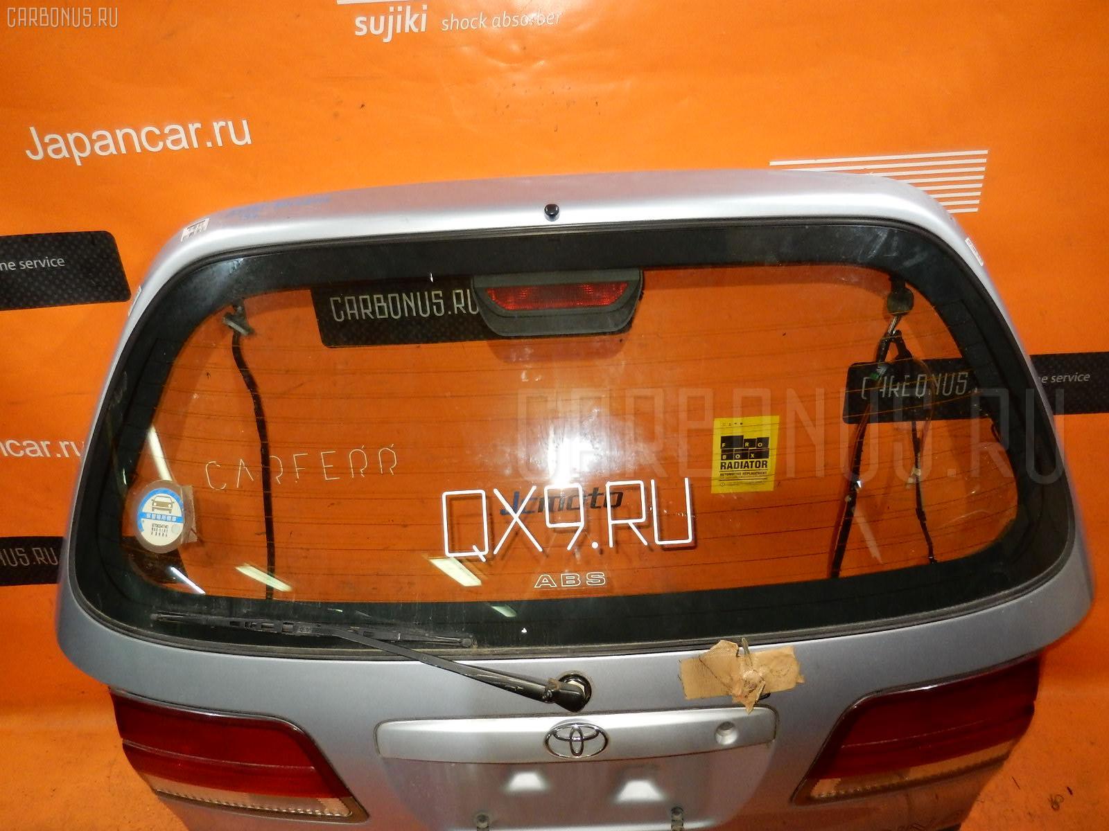 Дверь задняя Toyota Caldina AT191G Фото 1