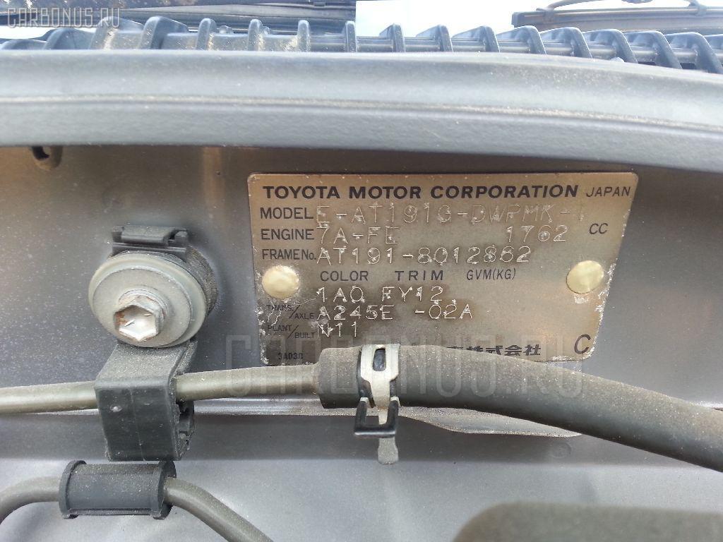 Решетка радиатора TOYOTA CALDINA AT191G Фото 4