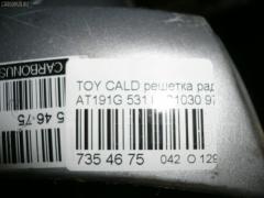 Решетка радиатора Toyota Caldina AT191G Фото 11
