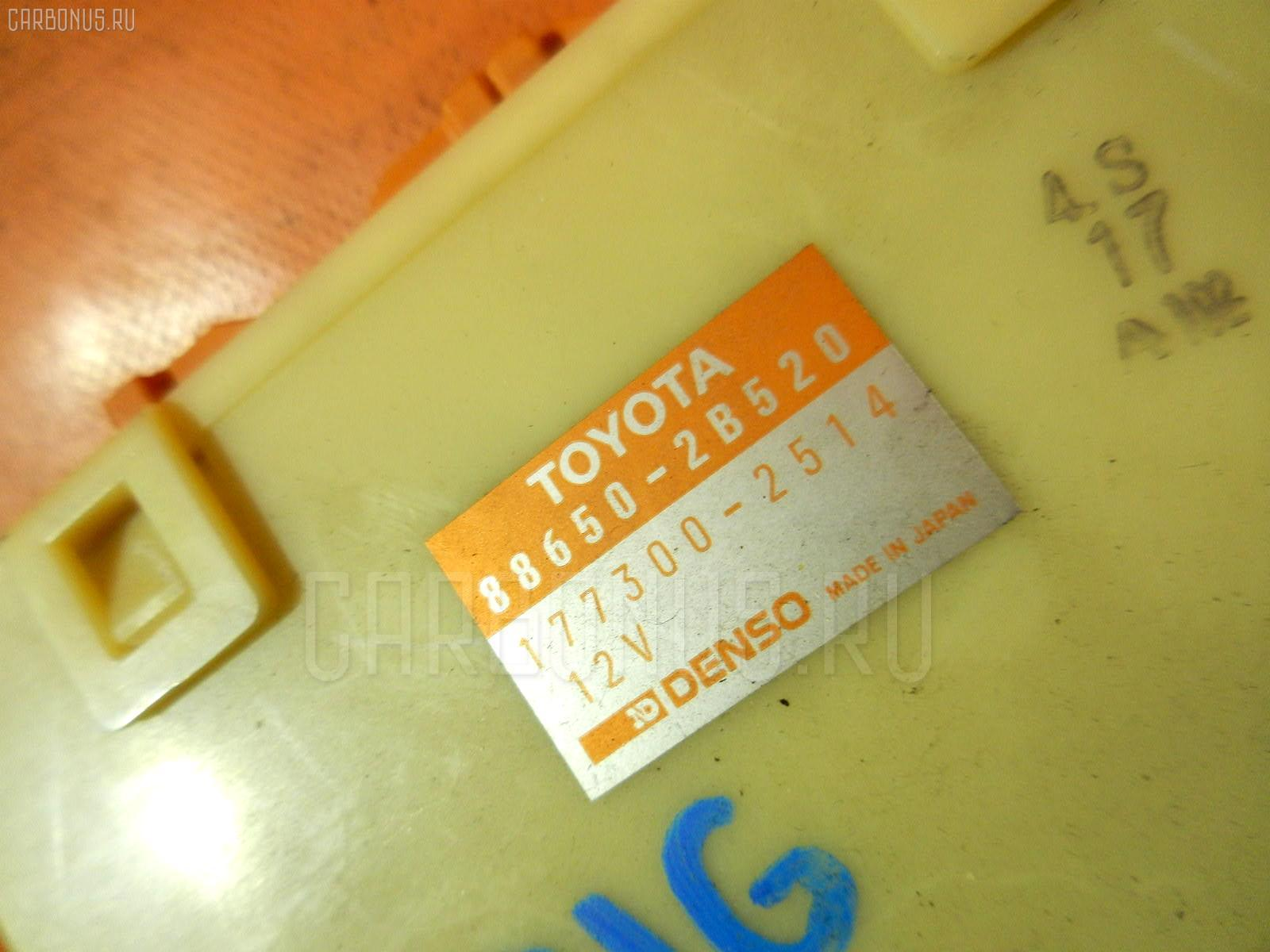 Блок управления климатконтроля TOYOTA CALDINA AT191G 7A-FE Фото 2