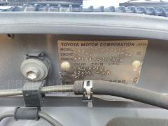 Блок управления климатконтроля Toyota Caldina AT191G 7A-FE Фото 7