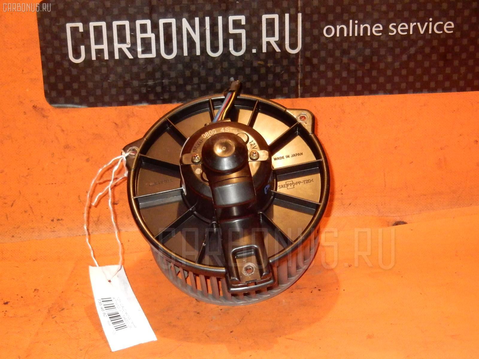 Мотор печки TOYOTA CALDINA AT191G Фото 2