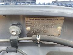 Радиатор ДВС TOYOTA CALDINA AT191G 7A-FE Фото 4
