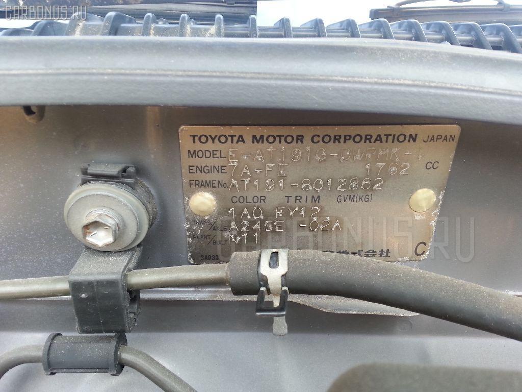 Главный тормозной цилиндр TOYOTA CALDINA AT191G 7A-FE Фото 4