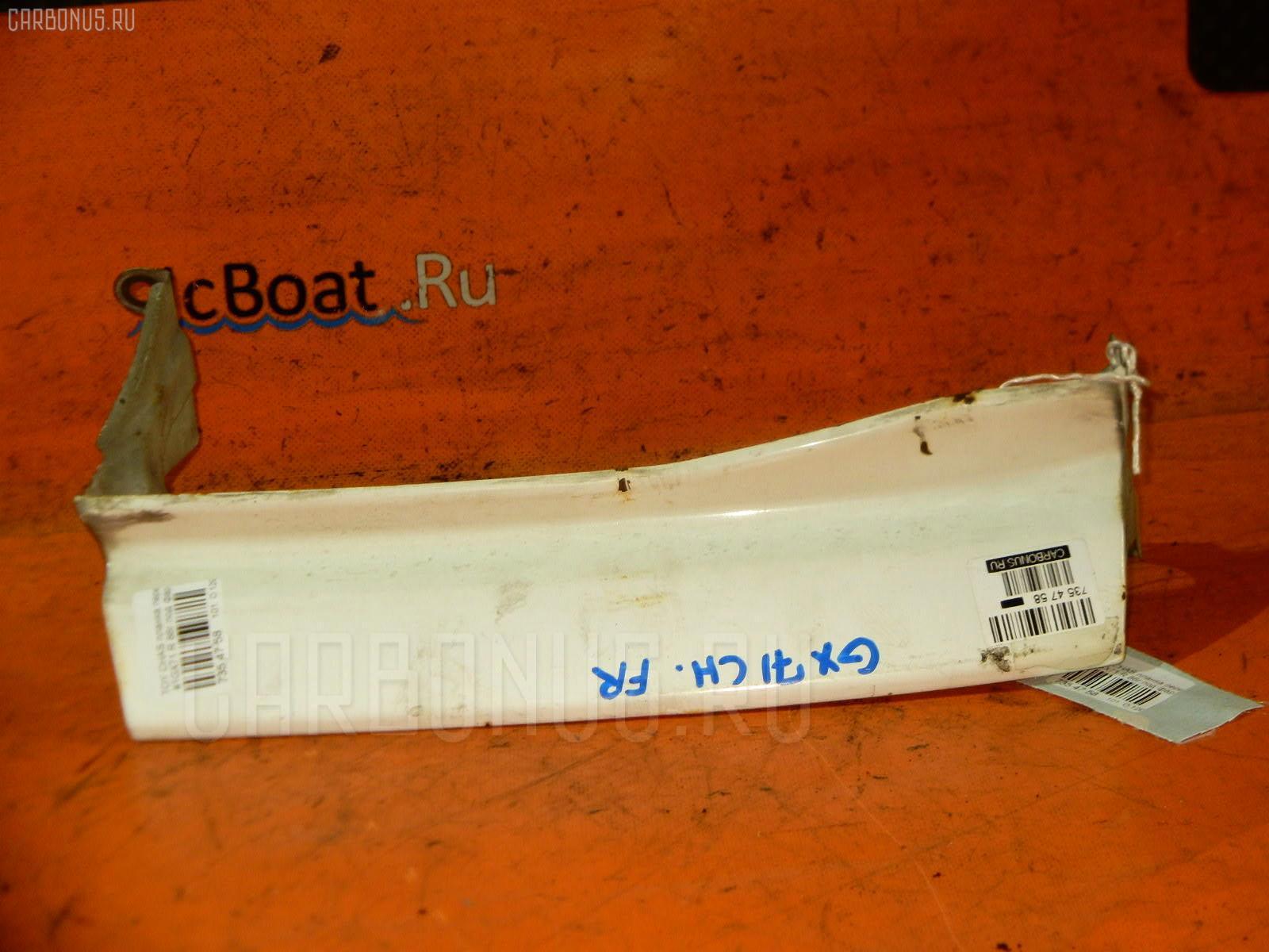 Планка передняя TOYOTA CHASER GX71 Фото 1