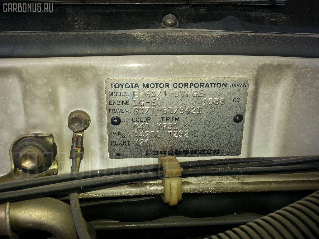 Мотор печки TOYOTA CHASER GX71 Фото 3